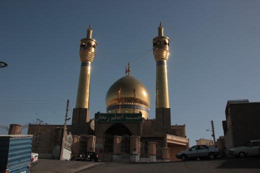 Iran 1 336