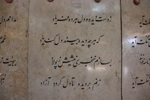 Iran 1 348