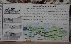 Iran 1 383