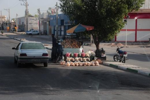 Iran 1 530