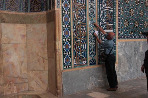 Iran 1 827