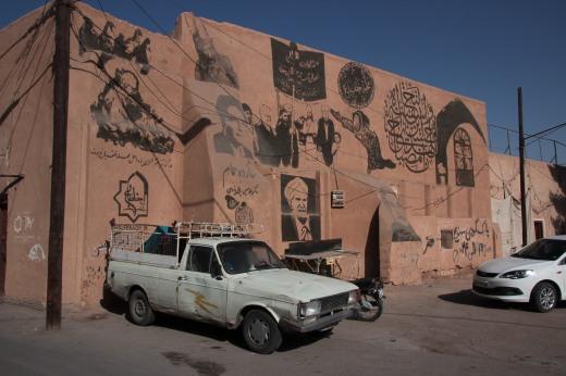 Iran 1 940